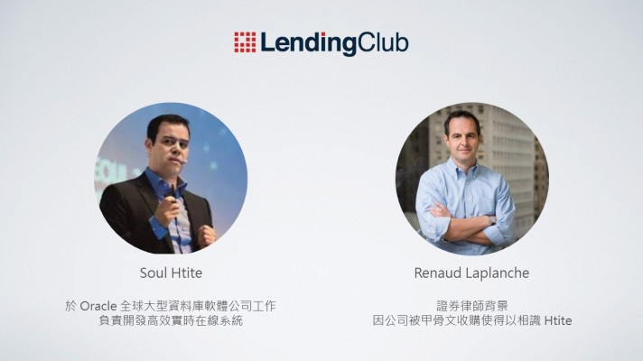 Lending Club 創辦人
