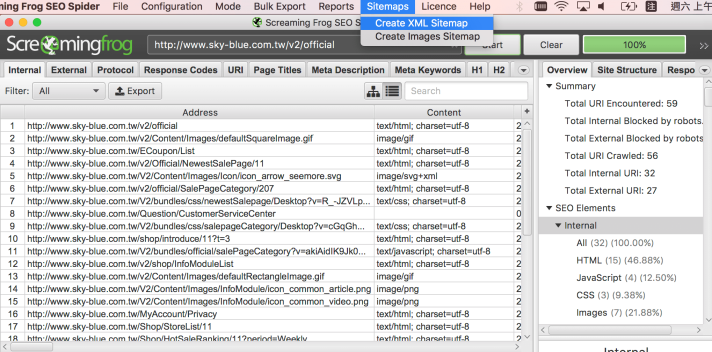 screamingfrog-sitemap