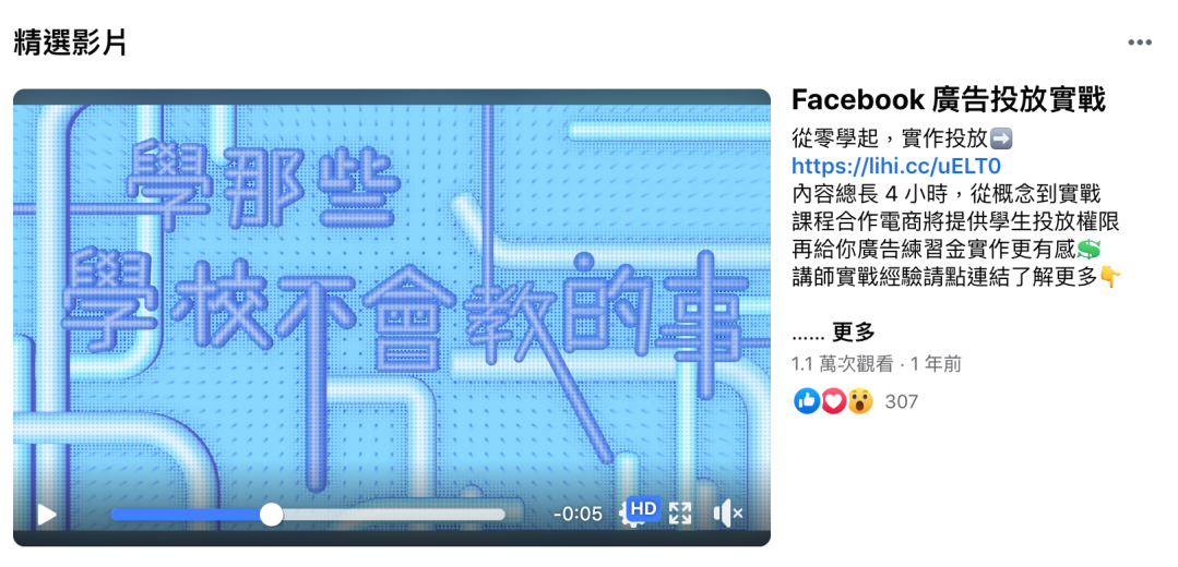 fb-video-download